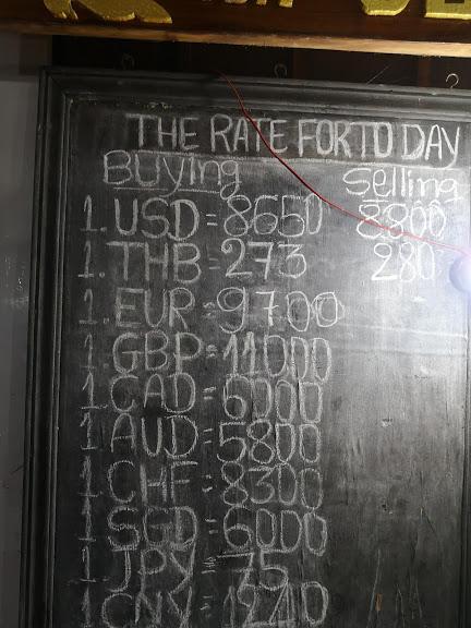 อัตราแลกเปลี่ยนแต่ละสกุลเงิน