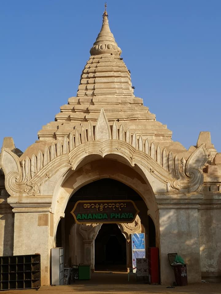 Ananda Phaya Temple วิหารอนันดา