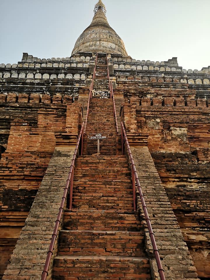 พระเจดีย์ชเวซานดอว์ (Shwesandaw Pagoda)