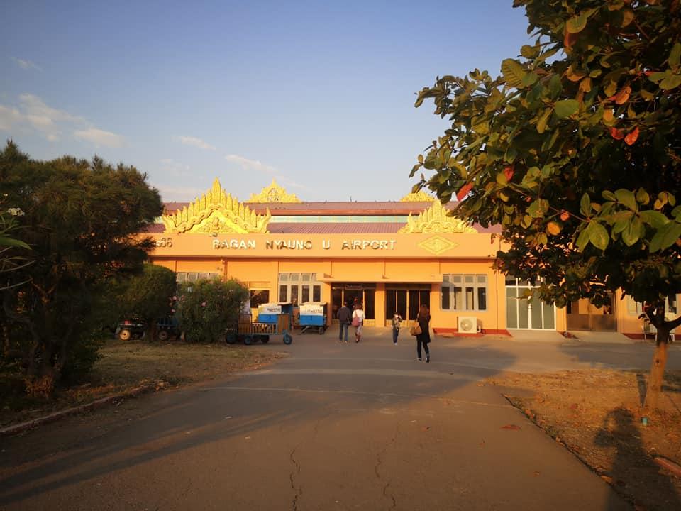 สนามบิน Nyaung-U เมืองพุกาม