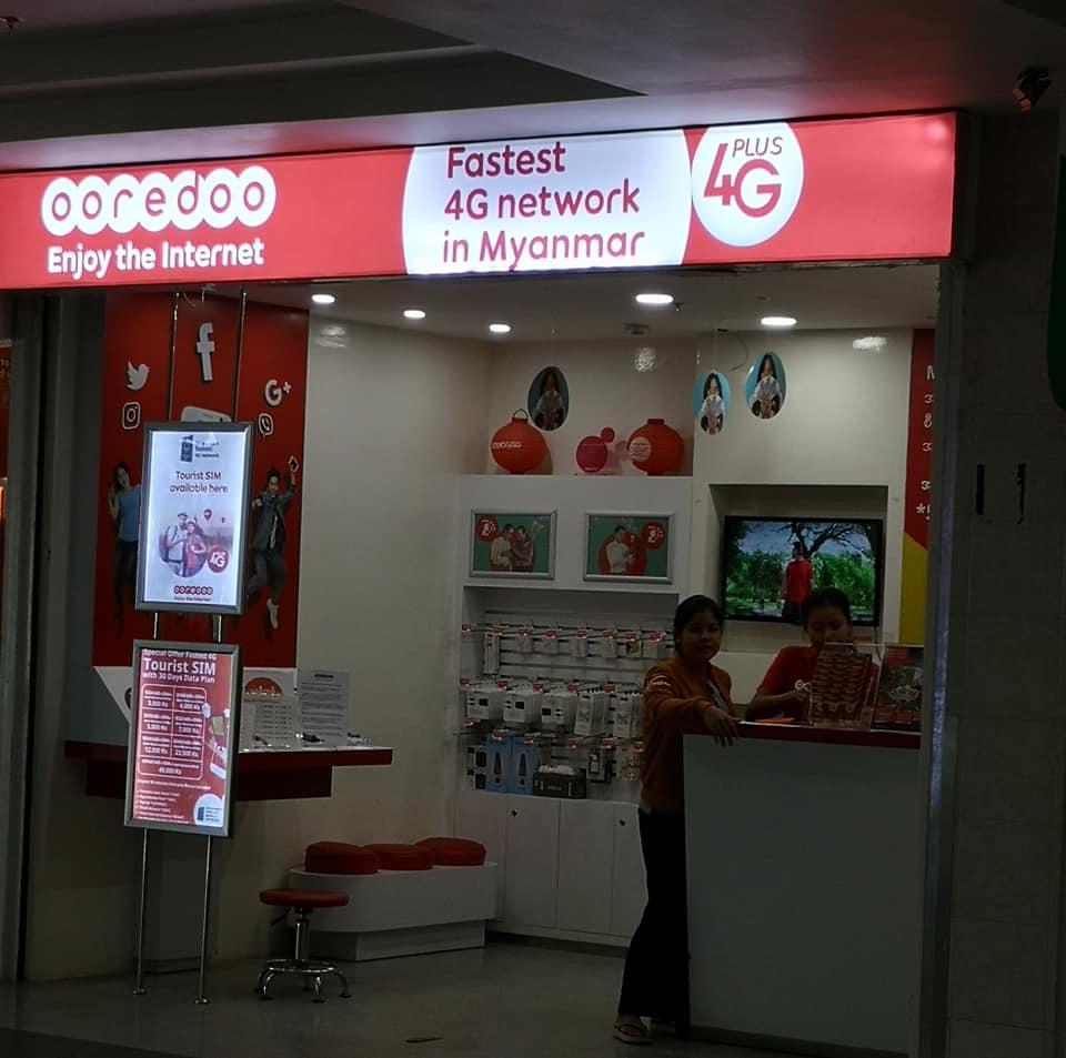 ซื้อซิมเนตที่สนามบินมัณฑะเลย์สำหรับใช้  5 วัน ราคา 6,500 จัต