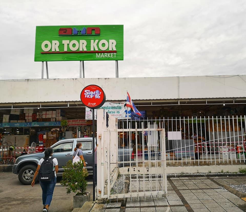 OR TOR KOR market