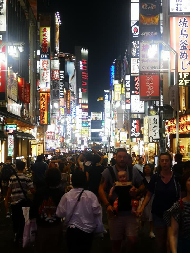 ย่านชินจูกุ (Shinjuku) โตเกียว ประเทศญี่ปุ่น