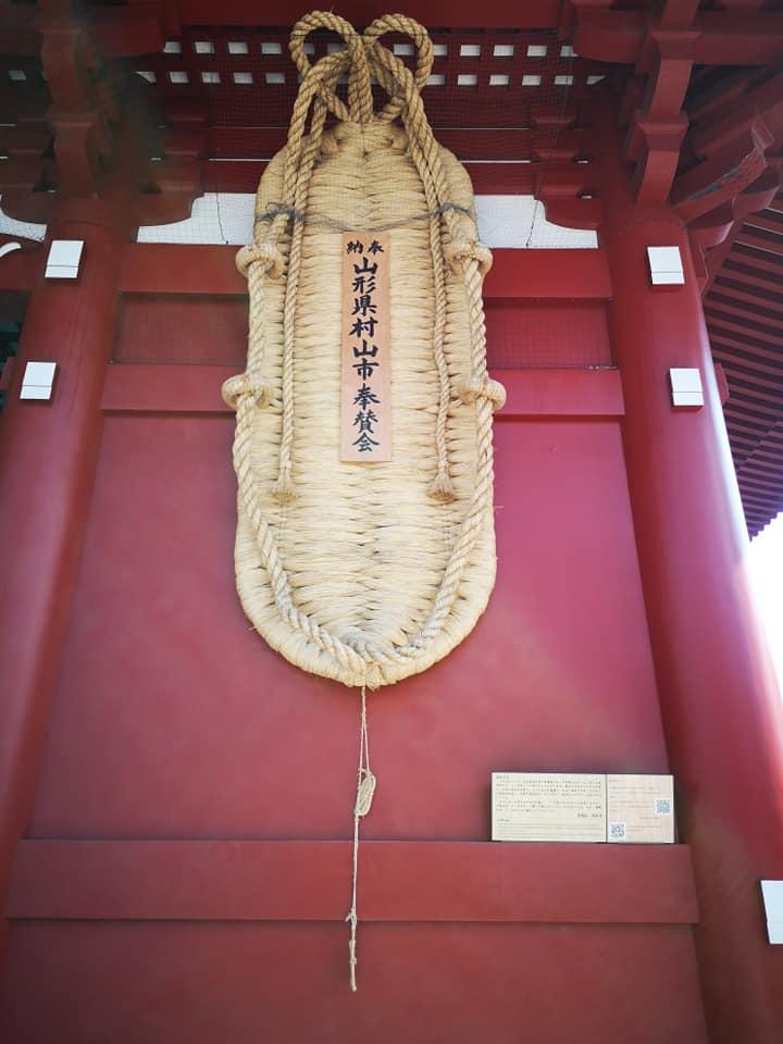 รองเท้ายักษ์ทำจากฟาง มีความเชื่อว่าเป็นอาวุธที่ช่วยปัดเป่าภัยร้ายของเทพเจ้านิโอ