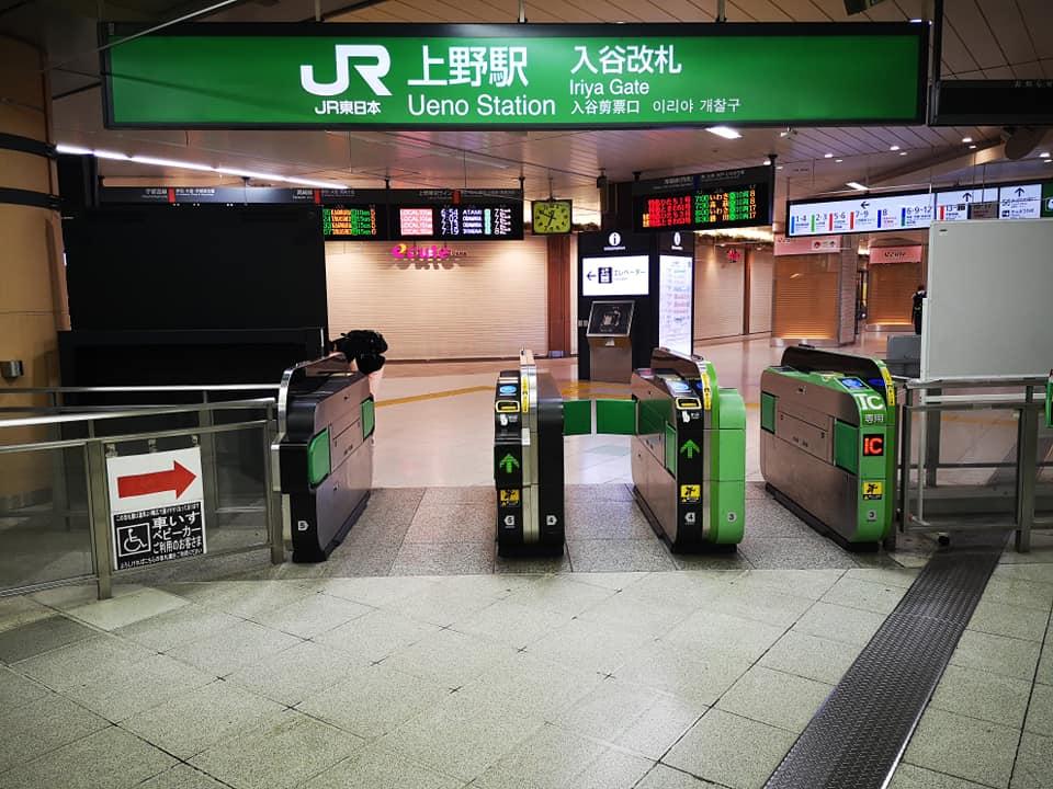สถานี Ueno เป็นสถานีใหญ่ เชื่อมต่อรถไฟฟ้าหลายสาย