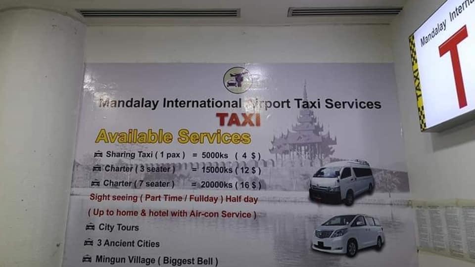 ราคารถแท็กซี่ที่ให้บริการ