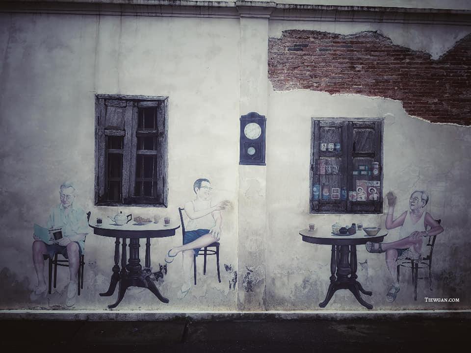 ภาพสภากาแฟ  พิกัด ถนนนางงาม