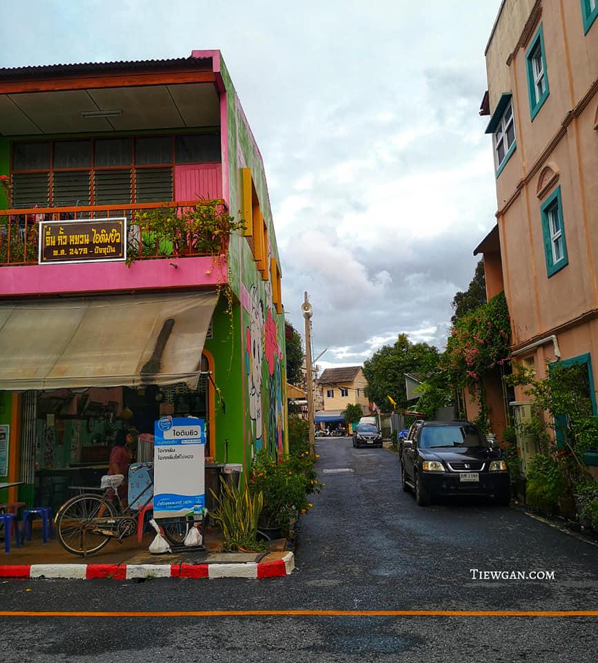 ร้านไอยิว เป็นร้านไอศกรีมโบราณ ใส่ไข่กินพร้อมกับกล้วยหอม พิกัดถนนนางงาม