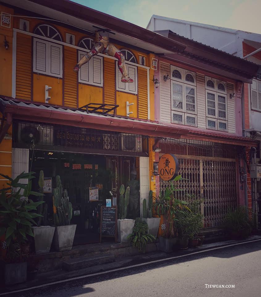 ร้าน ONG ร้านคาเฟ่ที่มีของเก่าแก่ให้ชม พิกัดถนนนครใน