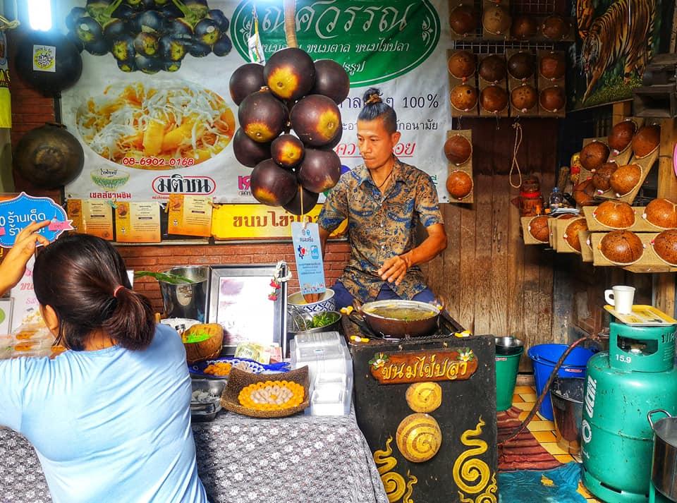 ขนมไทยทำสดใหม่