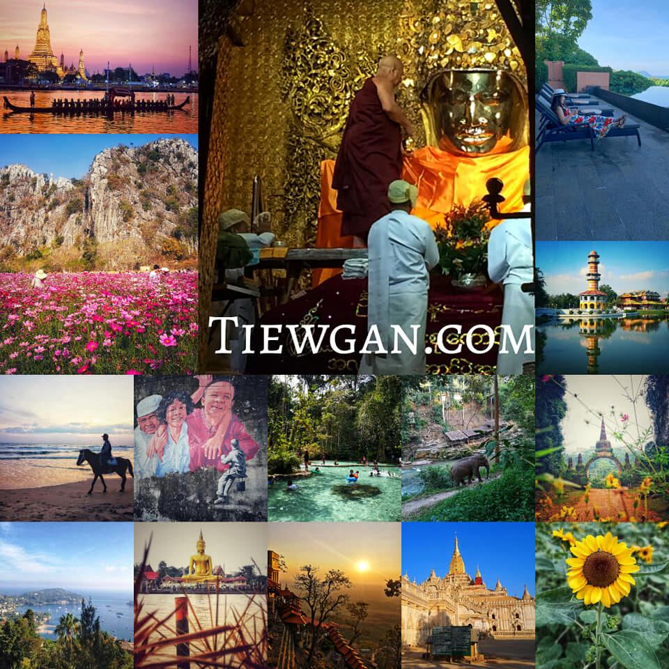 tiewgan.com