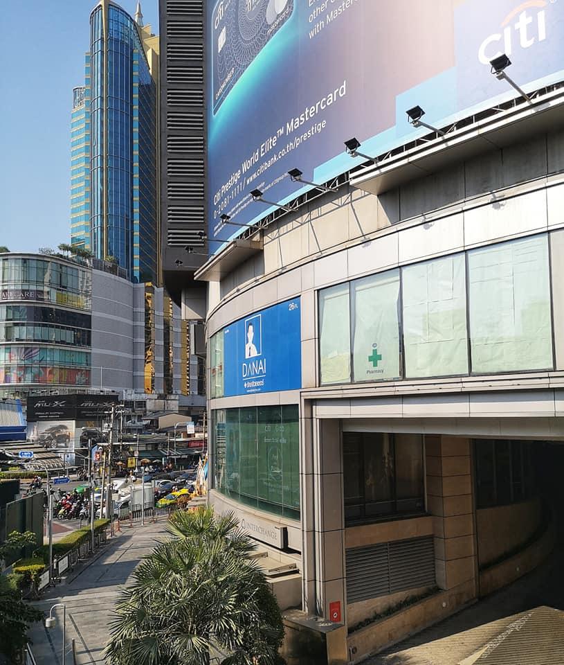 ตึก Citibank Thailand ตั้งอยู่ตรงกันข้ามกับตึก Terminal21