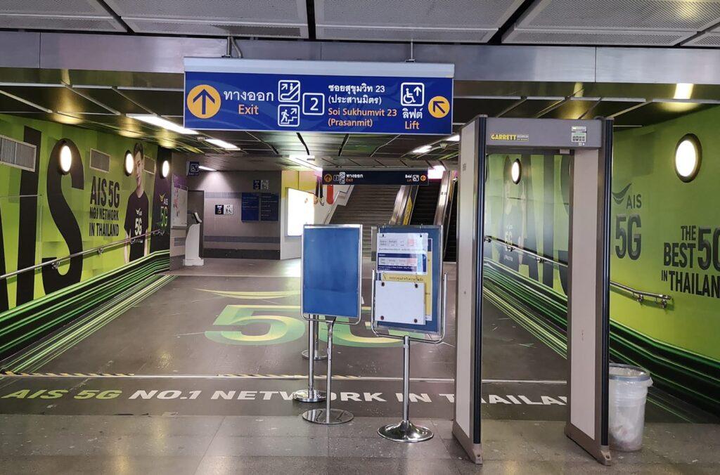 MRT Sukhumvit Exit 2