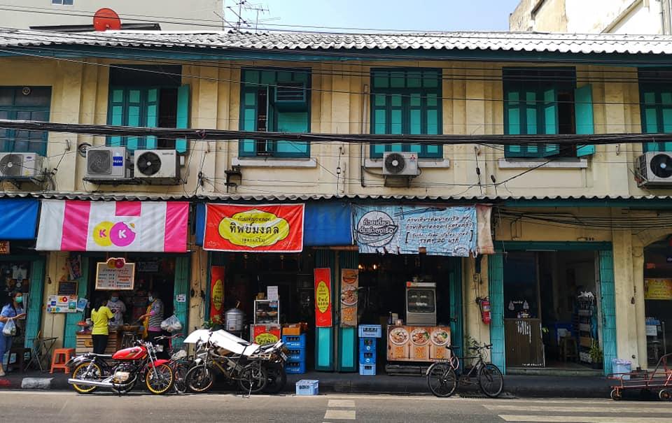 สุดถนนซอยหลังโบสถ์พราหมณ์จะเจอธนาคารกรุงเทพ และฝั่งตรงข้ามเป็นตึกแถวขายขนมและอาหาร ร้านบัวลอยเกตุแก้วชื่อดัง อยู่ฝั่งตรงข้ามกับธนาคารกรุงเทพ