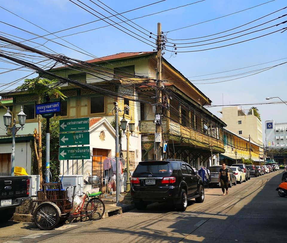 ถนนแพร่งนรา เป็นถนนฝั่งตรงข้ามกับธนาคารกรุงเทพ