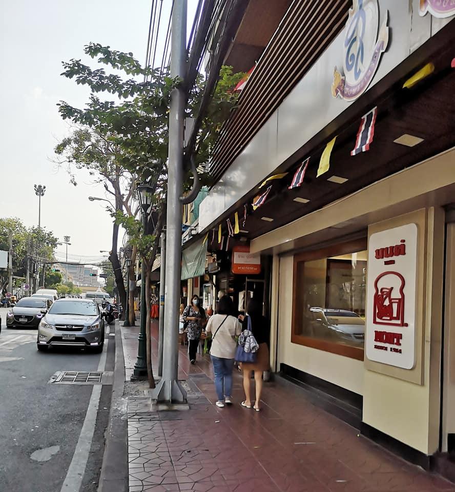 ร้านมนต์นมสด อยู่ด้านข้างของศาลาว่าการกรุงเทพฯ