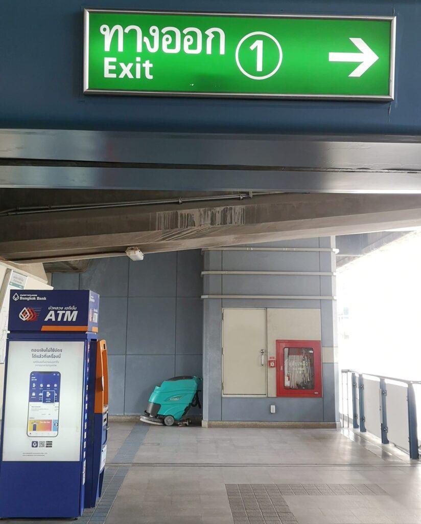 BTS National stadium Station exit1