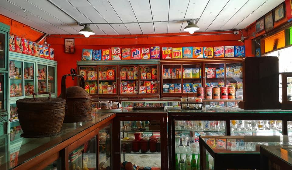 ร้านขายของชำ ผลิตภัณฑ์สมัยอดีต