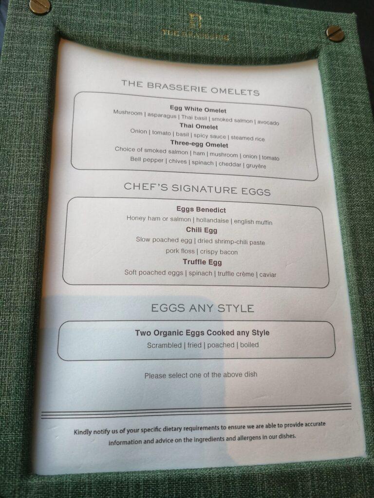 เมนูไข่ สั่งจากพนักงาน มาเสริฟให้เองที่โต๊ะ