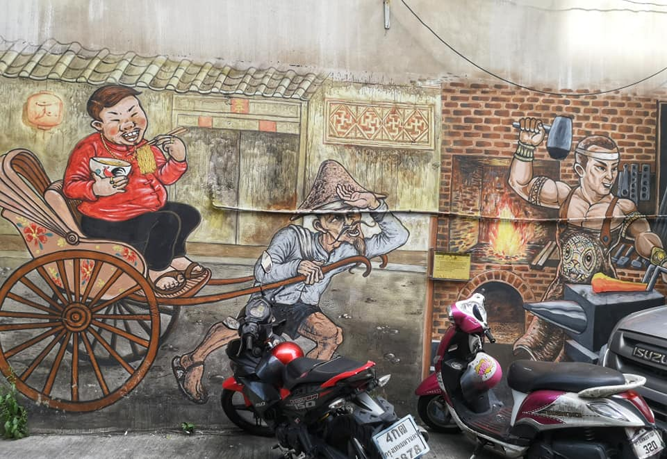 Street Art ตลาดน้อย