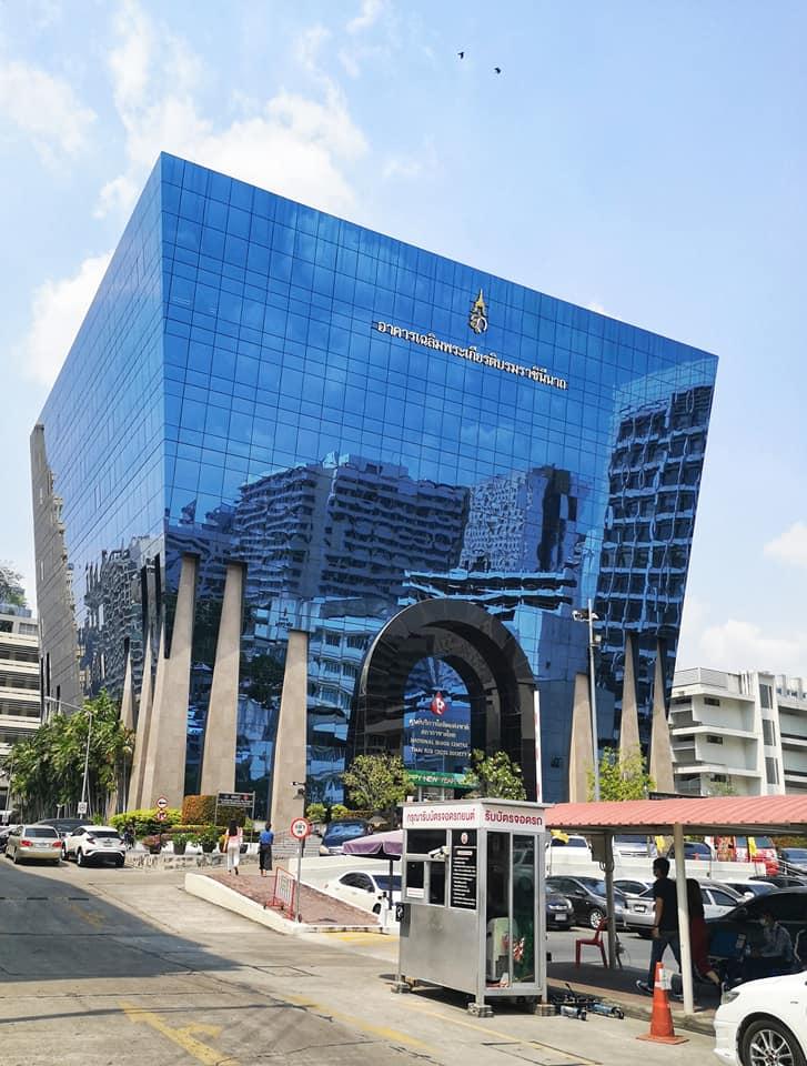 อาคารศูนย์บริการโลหิต สภากาชาดไทย