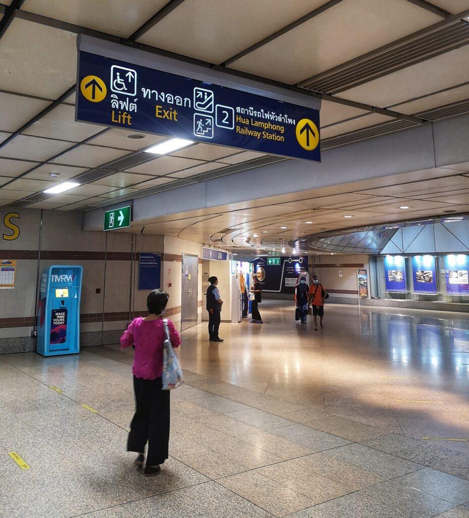สถานีหัวลำโพง ทางออกที่ 2